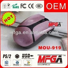 animation optical mouse