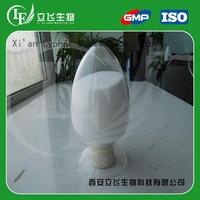 Best Selling Raw Material powder Vitamin H Biotin