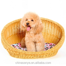 Dog rattan kennel in small dog pet nest in summer the cat dog bed pet bed pet nest
