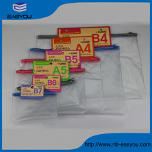 Factory Wholesale A3/A4/A5/A6 B4/B5/B6/B7 PVC waterproof bag, zipper pouches, waterproof clear document pouch