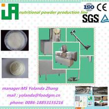 CE converted nutrition powder machine/equipment/line