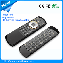 Universal infrared remote controller with learning function