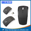 Customized printing electronic gifts usb wireless mouse foldable wireless mouse