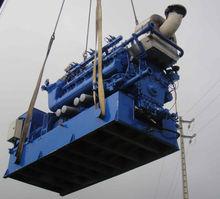 Deutz MWM 1050kw Generador de Biogas