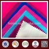 China matt satin polyester knitting fabric wholesale
