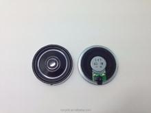 40mm 1w 8ohm Fo-20KHz Mylar cone speaker