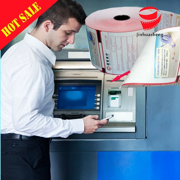 online essay on atm machine