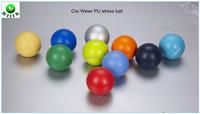 hot selling promotional gift 5cm PU stress ball/personalized PU material anti stress ball/PU foam stress ball for kids&adults