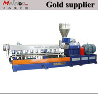 Double screw extruder and EVA Plastic Processed hot melt glue granule machine