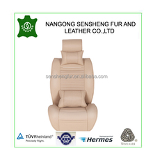 Pvc beige car seat covers with neck pillow