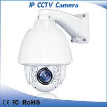 ir auto tracking ptz camera imaging infrared ir camera system cctv