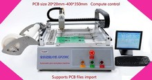 Bench top Small automatic pick and place machine/ Benchtop Wave Solder (Lead free) (Conveyor)