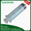 large syringe, large enema syringes 50cc 60cc 100cc 150cc 200cc