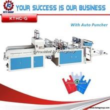 high quality low price 2 line hot sealing cutting T-shirt bag making machine