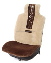 aodeli 100% australia shorn sheepskin car seat cover Peaceful