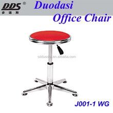 2014 latest design wholesale bar stool parts 140mm gas lift and 250mm 5 star chrome base accessories J001-1 WG