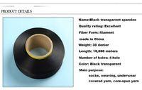 Black weft line with spandex 30D, Black spandex yarn 30d