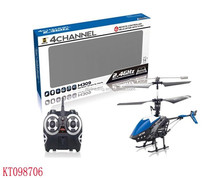 Farah toys Cheap 2.4G 4 channel remote control airplane toy electric rc model plane
