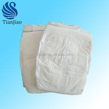 health products adult diapers, disposable adult diapers for elderly