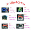 P001 Amplifier RCA Cable