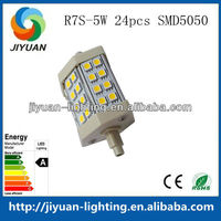 high lumen 24pcs smd5050 5w led r7s light dimmable 78mm r7s led