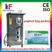 coal tar liquid packing machine