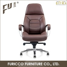 Foshan Shunde High Quality Fireproof Leather Lift Chair For Office
