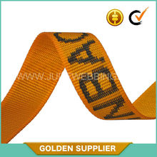factory custom jacquard woven elastic webbing