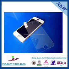 cool smart tempered glass screen protector