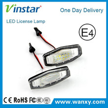 Vinstar super brightness led licence plate light with E4 for Honda Accord 03~ 12