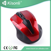 Unique Rechargeable Wireless Mouse for Keyboard /Mouse Gamer