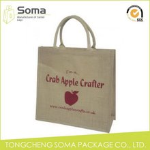 Excellent quality best sell burlap jute bags pouches