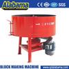 JQ350 small concrete mixer price,concrete pan mixer for sale,small concrete mixer used