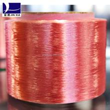 Polyester draw textured yarn ,polyester filament yarn (DTY,FDY)