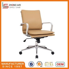 Low Back Leather Swivel Staff Chair/Commercial Furniture