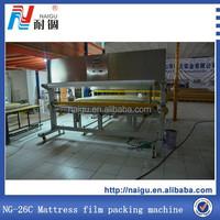 Plastic Film Packing Machine Used for Mattress