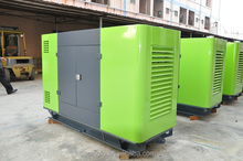 China Commercial Cheap 45KVA Silent Diesel Generator Price