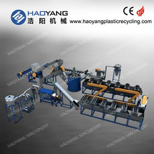 high quality pp pe pelletizer machine/pe recycle pelletizing machine/pe pp film pelletizing machine