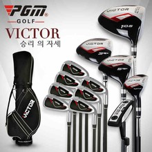 Men's Golf Clubs titanium golf club sell from manufacturer