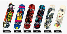 welcomed design wooden skateboard with low price