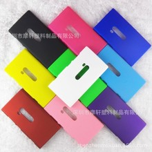 For Nokia Lumia N920 phone shell protective frosted dull polish Scrub frosted sets new hard shells