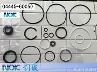 Power steering repair kit 04445-60050 Toyota 4500F FZJ80 FJ80 HZJ81 HDJ81
