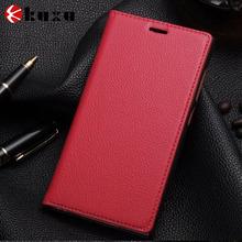 2015 hot sale multi-color factory wholesale genuine leather xiaomi protective case
