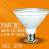 Led light cup high power led spot light 3W/4W 5W GU10 MR16