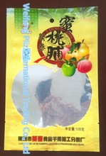 multi-color printing plastic food packing bags for fruit