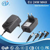 china supplier 24w 12v 2a ac dc euro adapters for led toys 2015