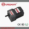 GS High Efficiency low rpm 400W 90MM speed motor racing car games for wholesales