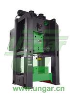 Ungar brand Aluminium foil trays making machine(UN-80T)
