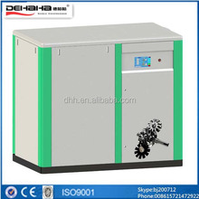 oil free screw air compressor for pharmaceutical industrial by DHH