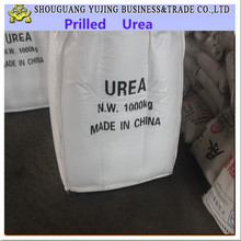 China fertilizer 46% prilled urea